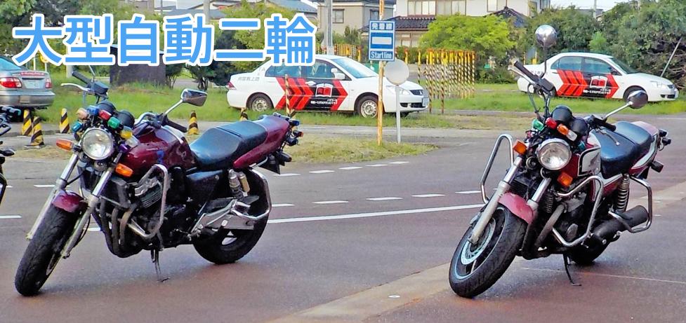 motorbike hero image